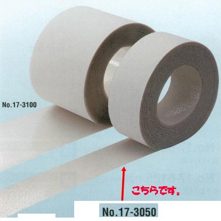 アシスト サンドテップ No.17-3050 クリアー 土足用 50mm巾×15m