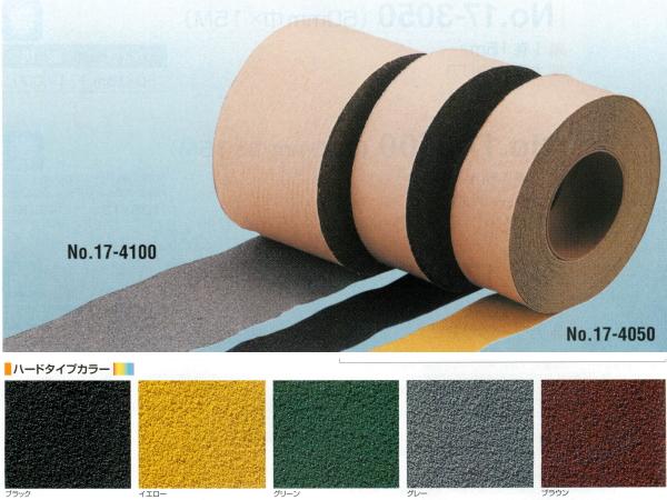 アシスト サンドテップ 17-4050 土足用 50mm巾×15m アンチスキッド、滑り止めテープ