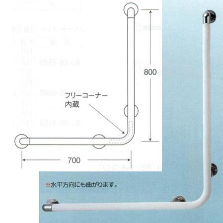 アシスト 手すり ハート バー 浴室用 No.66-7080(MW) ミルキーホワイト φ32×700×800mm