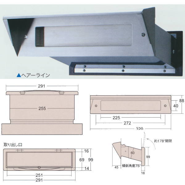 アイワ NO.24 ステンレスシュート 内フタ付 気密型 真壁用 壁厚調整範囲95~135 ヘアーライン