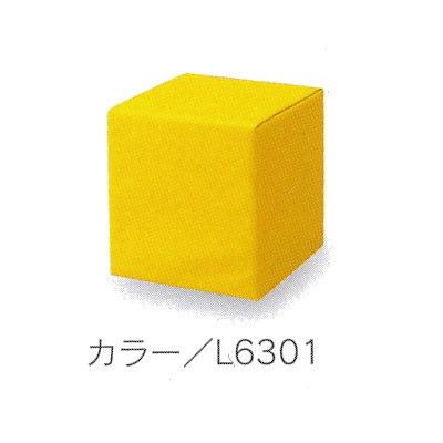omoio クッション 四角 KS-SC-S W250×D250mm