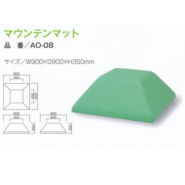omoio マウンテンマット KS-SQ-MO W900×D900×H350mm