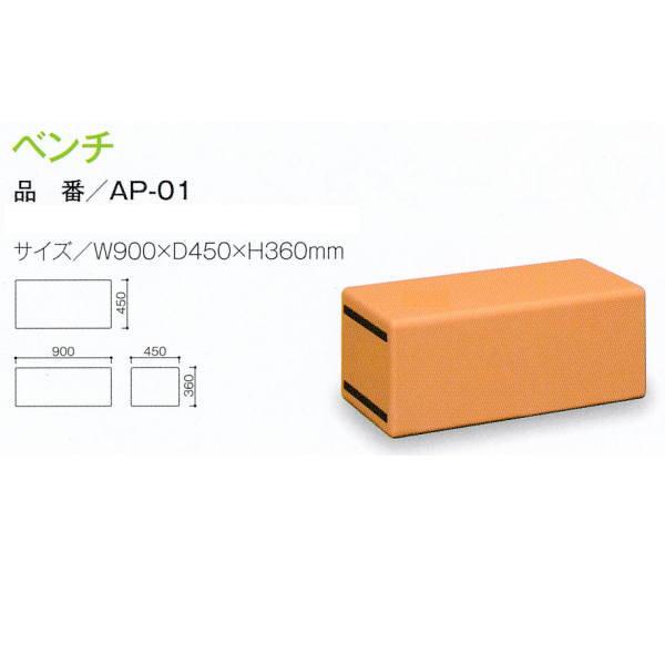 omoio 旧アビーロード ベンチ KS-D450-BC900 W900×D450×H360mm