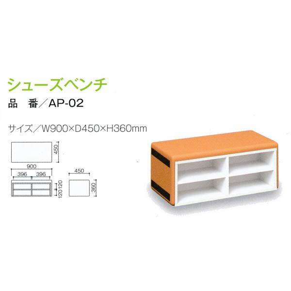 omoio 旧アビーロード シューズベンチ KS-D450-SB W900×D450×H360mm