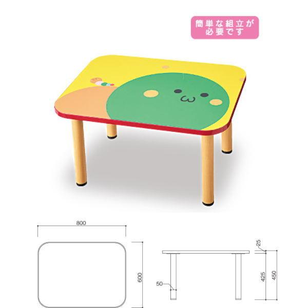 数量限定 アウトレット アビーロード キャタピーテーブルS AS-031