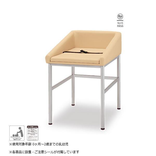 omoio オムツっ子 BR-NS 据え置き型おむつ交換ベッド