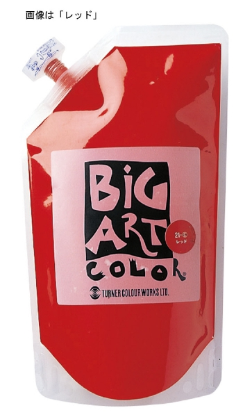 アーテック T.ビッグアートカラー 700ml ディープグリーン 119012