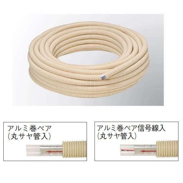 ハタノ 高耐熱ポリエチレン管 アルミ巻ペア信号入 丸サヤ管入 10A 50m長 RT-VME10