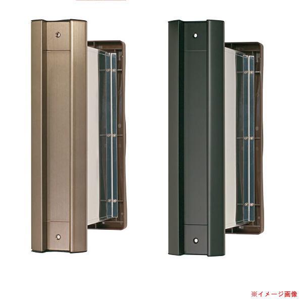 水上金属 NO.2000 ポストタテ型 内フタ付 気密型 大壁用 壁厚調整範囲135~190 アンバー・黒