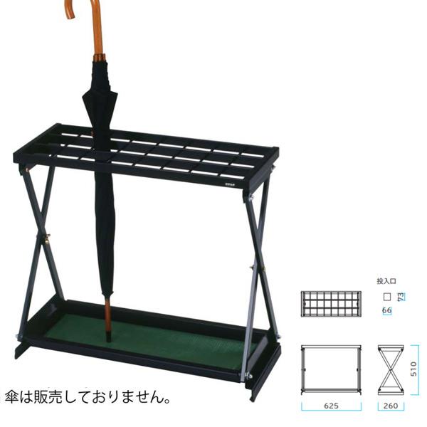 ミヅシマ レインX24 ブラック スチール製 24本立 230-0010