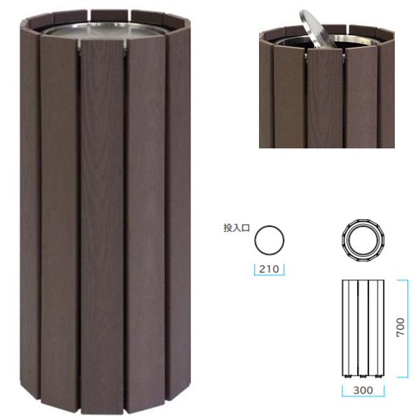 ミヅシマ RWシステム ダストボックス PET樹脂製 屋内用 内容量:30L 364-0030