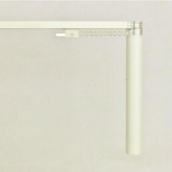 Nasnos 電動カーテンレール 無線式 CR1010 レール長50~100cm