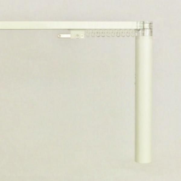 Nasnos 電動カーテンレール 無線式 CR1020 レール長150~200cm