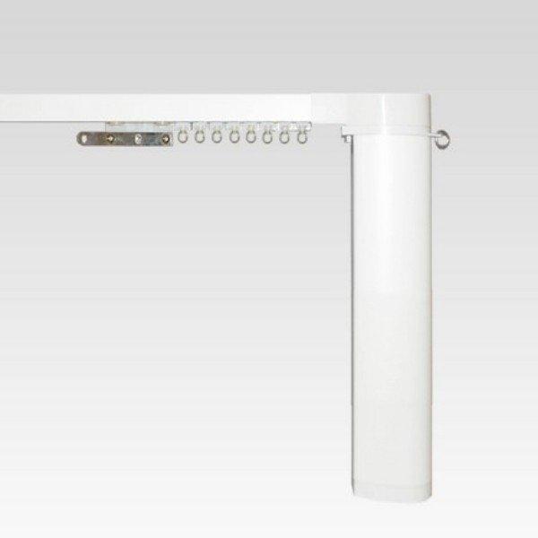 Nasnos 電動カーテンレール 無線 CR1060 レール長201~300cm