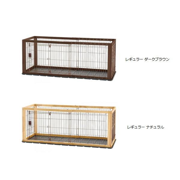 犬用ケージ リッチェル 木製スライドペットサークル レギュラー 小型犬用