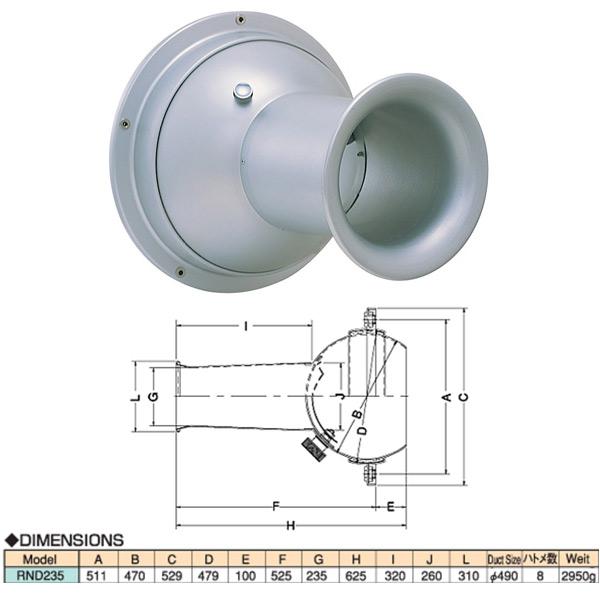 西邦工業 アルミニウム製ロータリーノズル 空調用吹出口 RND RND235