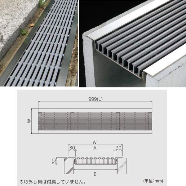 シマブン U字溝用樹脂グレーチング(歩道用) マス蓋タイプ ダークグレー GRU-K450