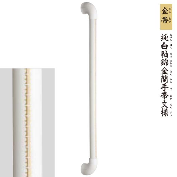 シマブン 有田焼 高級陶磁器製インテリアバー セラハンド 金帯 純白釉錦金蘭手帯文様 300タイプ/1.0kg φ30 TIC-30S300-OW