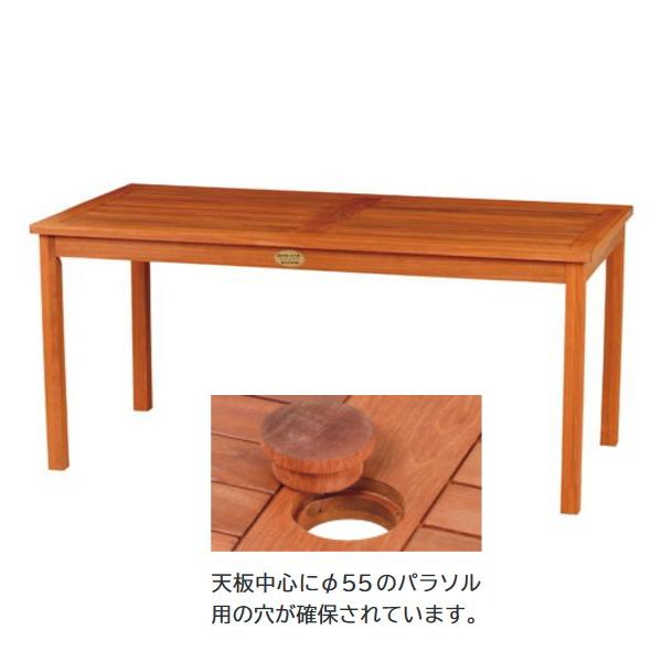 ミヅシマ バラウシリーズ テーブル 間口1600mm×奥行800mm×高さ725mm 240-0330