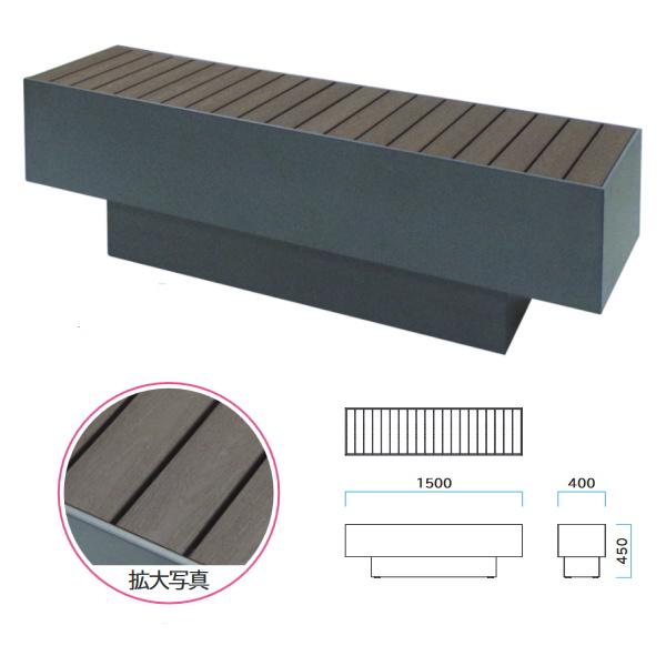 ミヅシマ 茶屋のベンチ 和 間口1500mm×奥行400mm×高さ450mm 246-0220