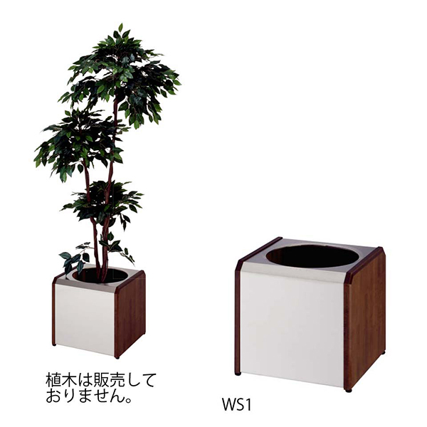 ミヅシマ プランター WS1 360-0100 間口450mm×奥行450mm×高さ410mm