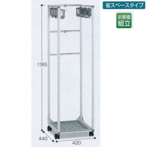 テラモト コアラコンパクトハンガー(6本掛) CE-492-116-0 W420×D440×H1365mm
