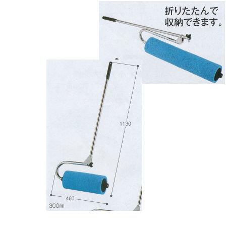 テラモト 吸水ローラー 300mm CL-862-401-0