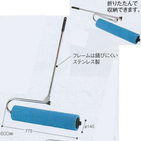 テラモト 吸水ローラー 600mm CL-862-402-0