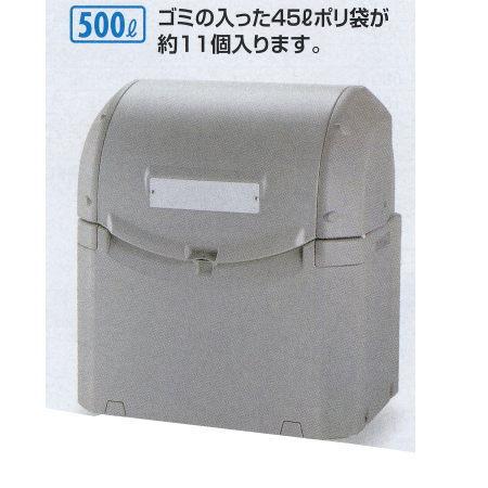 テラモト 集積保管容器 ワイドペールST500 キャスターなし W975×D750×H1065mm 約500L DS-259-150-0