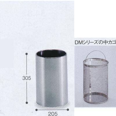 テラモト ステンレス製屑入 丸型ゴミ箱 DM-220 8.3L 約φ205×H305mm SU-289-220-0