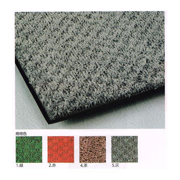 テラモト 速吸水マット テラレインマット 900×1800mm 1.緑|2.赤|4.茶|5.灰