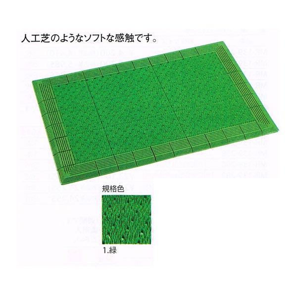 テラモト テラエルボーマット 屋外用土砂落としマット 900×1800mm