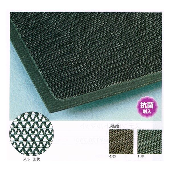 テラモト 除塵用マット スーパーダスピット 600×1800mm 7mm厚 MR-133-048 4.茶|5.灰