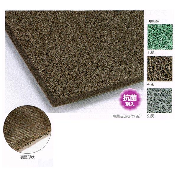 テラモト ケミタングルソフト 屋外除塵用マット MR-139-258 120cm×6m ふちなし 緑 茶 灰