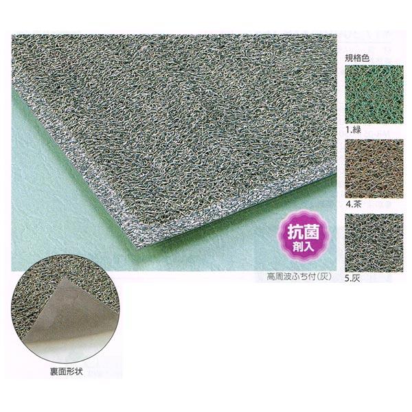 テラモト ケミタングルソフトII 屋外除塵用マット MR-139-448 900×1800mm 5.灰