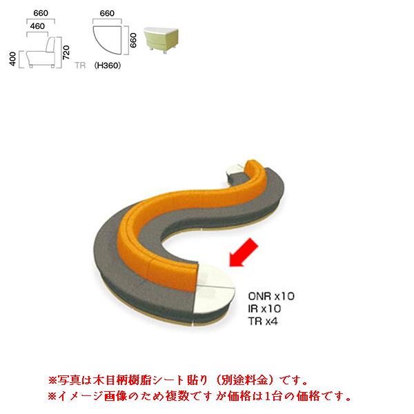 クレス 施設用ソファ アトース TR コーナーテーブル(1/4円) 生地選択