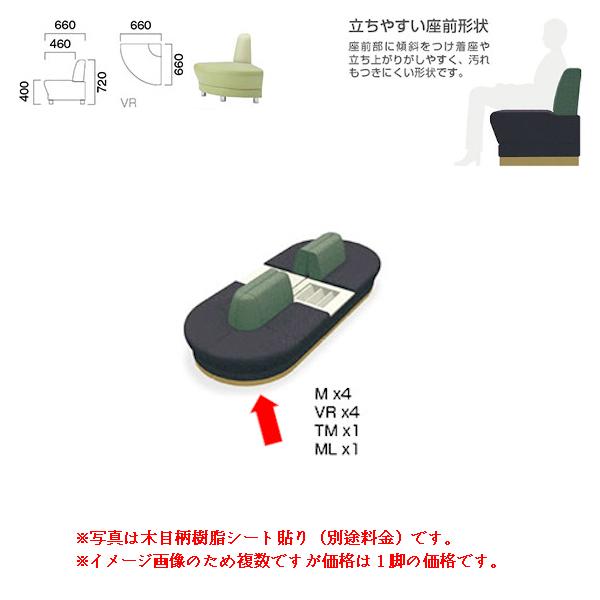 クレス 施設用ソファ アトース VR 外コーナー 生地選択