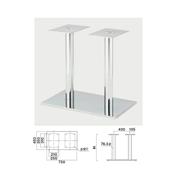 飲食店向け家具 椅子 クレス 売却 新作多数 EV2-CR750 施設用テーブルレッグ