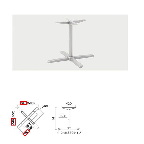 飲食店向け家具、椅子 クレス 施設用テーブルレッグ GU-880L