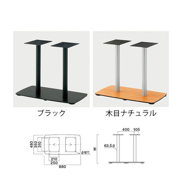 飲食店向け家具 椅子 クレス HV-MB880 優先配送 施設用テーブルレッグ HV-MN880 クリアランスsale 期間限定