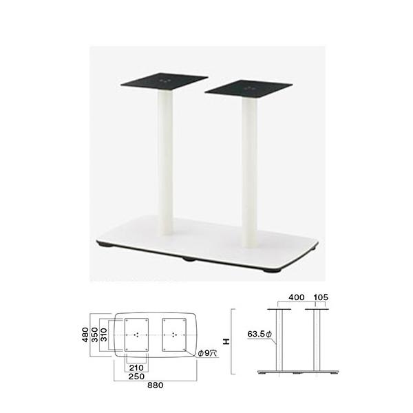 飲食店向け家具 椅子 クレス HV-MW880 豊富な品 新色追加して再販 施設用テーブルレッグ