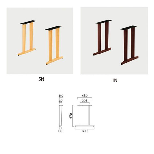 発売モデル 飲食店向け家具 椅子 クレス 施設用テーブルレッグ IY600L ファッション通販