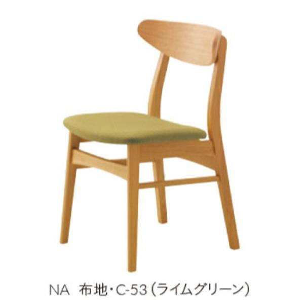 クレス リモン 業務用家具 チェア W480×D520×H435・770mm