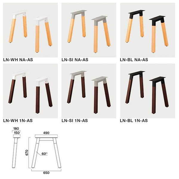 飲食店向け家具 椅子 日本最大級の品揃え クレス LN-AS 施設用テーブルレッグ 数量は多
