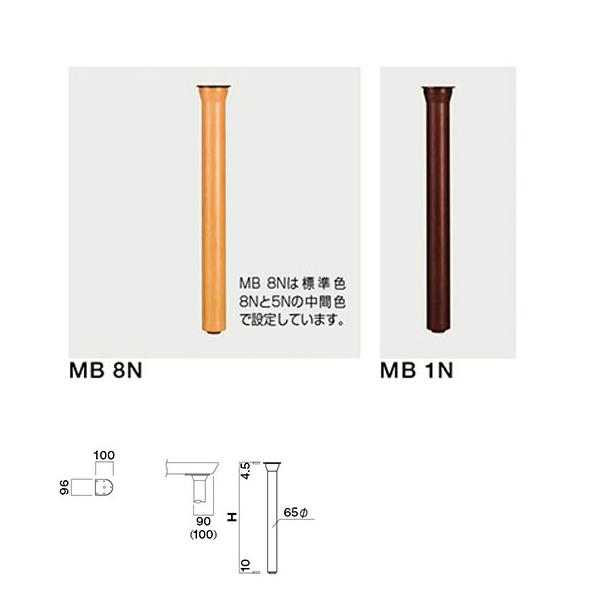 クレス 施設用テーブルレッグ MB(H620/H670)