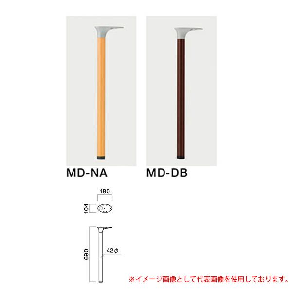 クレス 施設用テーブルレッグ MD-NA/MD-DB(4本セット)