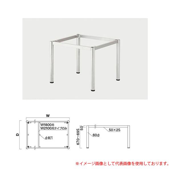 飲食店向け家具 椅子 オンラインショップ クレス 1500×900用 MK 施設用テーブルレッグ 予約