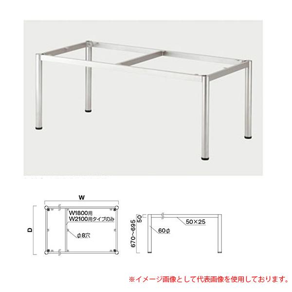 クレス 施設用テーブルレッグ MK(2100×1100用)