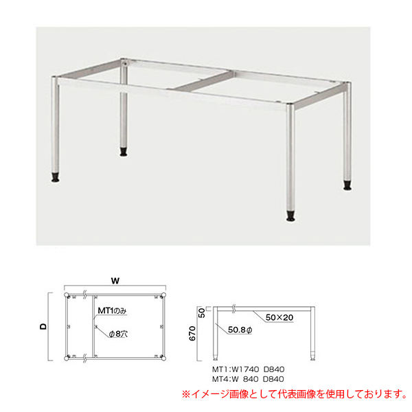 飲食店向け家具 椅子 新発売 クレス MT1-D 5☆大好評 施設用テーブルレッグ
