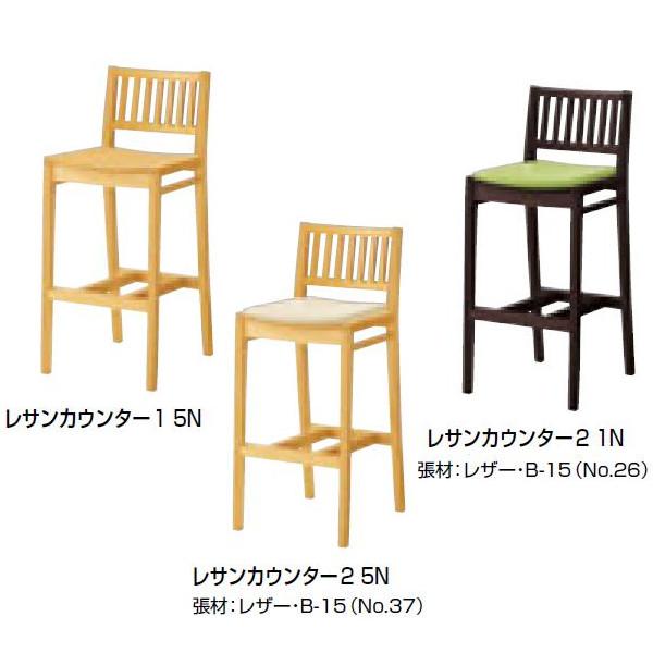クレス レサン シンプルデザインのチェア 1.プライウッド:W415×D520×H420・860mm 2.張座:W415×D525×H450・860mm